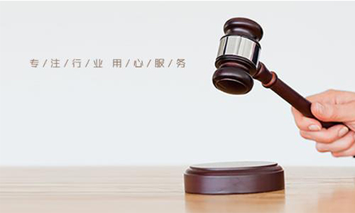 咨询专业郑州房产律师