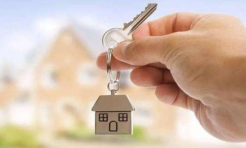 房屋买卖纠纷