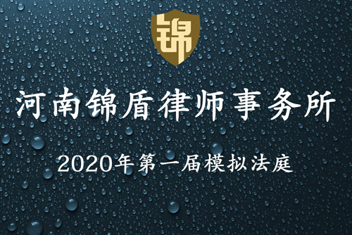 zhengzhou律师事务所新闻