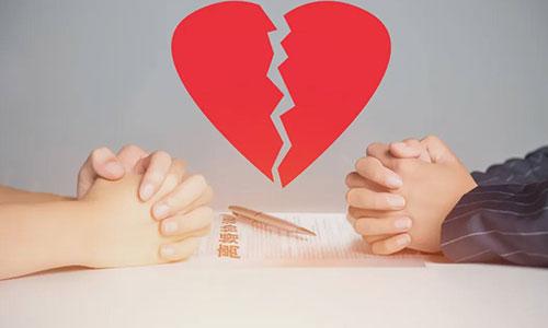 li婚冷静期能不能tiao过呢?
