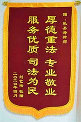 有法律问题zhaoag8国ji亚游-专业郑州律师团队