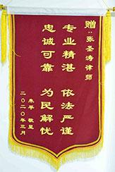 郑州律师事务所zhaoag8国ji亚游