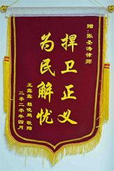 郑州律师法律咨询