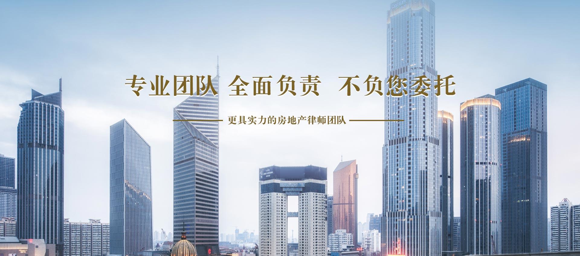 郑州律师事务所律师